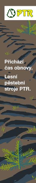 banner_PTR_120_x_600